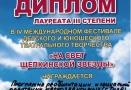 2014-05-22-17-21-02_0061