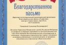2014-05-22-17-27-20_0062